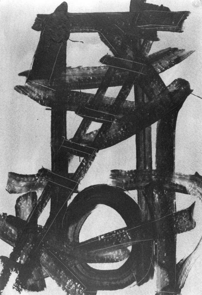 L'albero della vita 4 - Acrilico su carta - cm 50x70