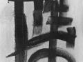 L'albero della vita -  Acrilico su carta - cm  50x70
